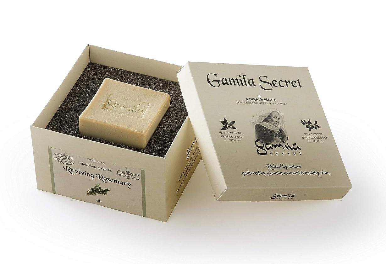 刺すフォアタイプ有毒なガミラシークレットソープ ローズマリー約115g オリーブオイルとハーブでできた手作り洗顔せっけん