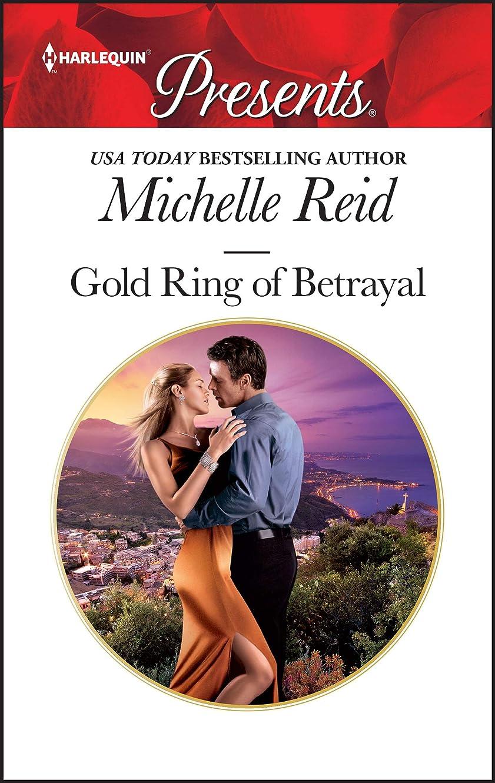 マイル風邪をひく破産Gold Ring of Betrayal (English Edition)