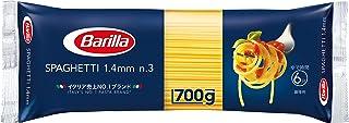 バリラ スパゲッティ 1.4mm (No.3) 700g [正規輸入品]