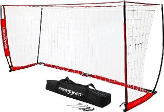 samba 12x6 goal net