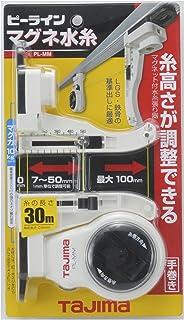 タジマ(Tajima) ピーラインマグネ水糸 糸長さ30m PL-MM