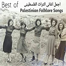 Best palestinian folklore songs Reviews