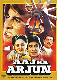 Aaj Ka Arjun (Brand New Single Disc Dvd, Hindi Language With English Subtitles, Released By Eagle Home Entertainment)