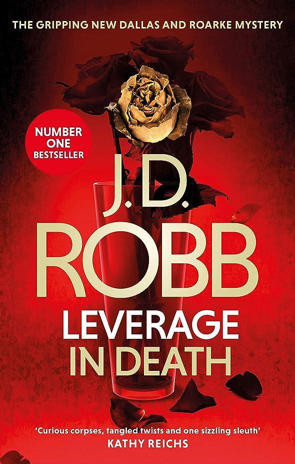 海峡ブラストブラシLeverage in Death (English Edition)