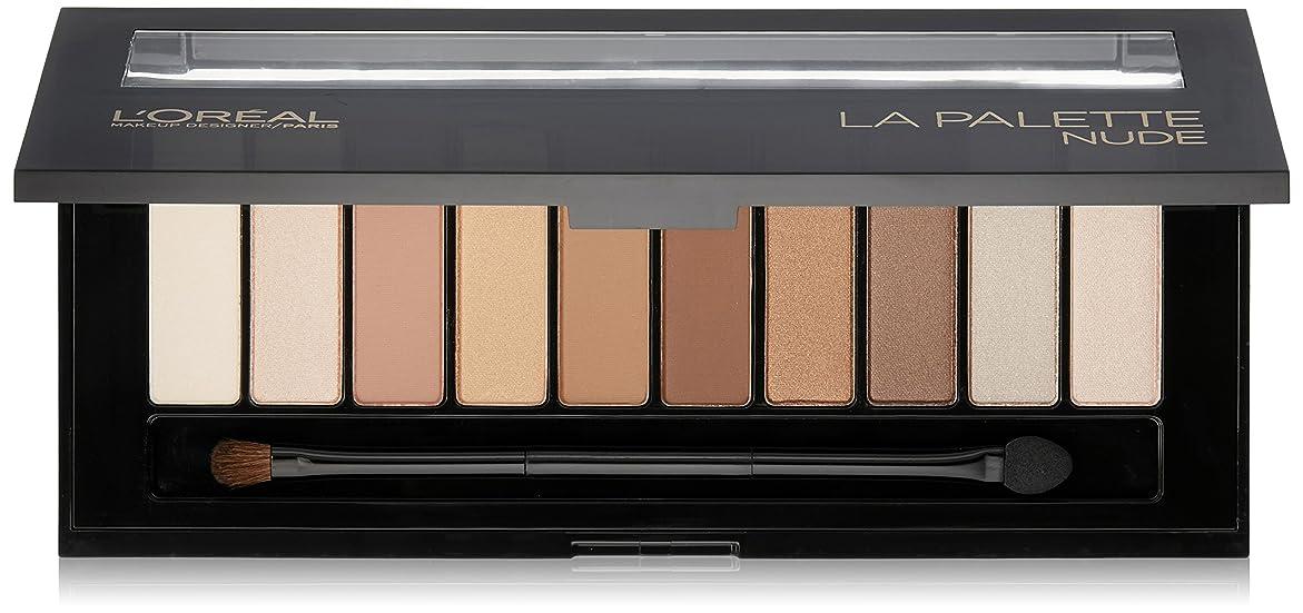 フリース帆合体L'OREAL Colour Riche La Palette Nude (並行輸入品)