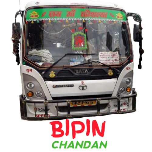 Bipin Chandan  (Bus Services)