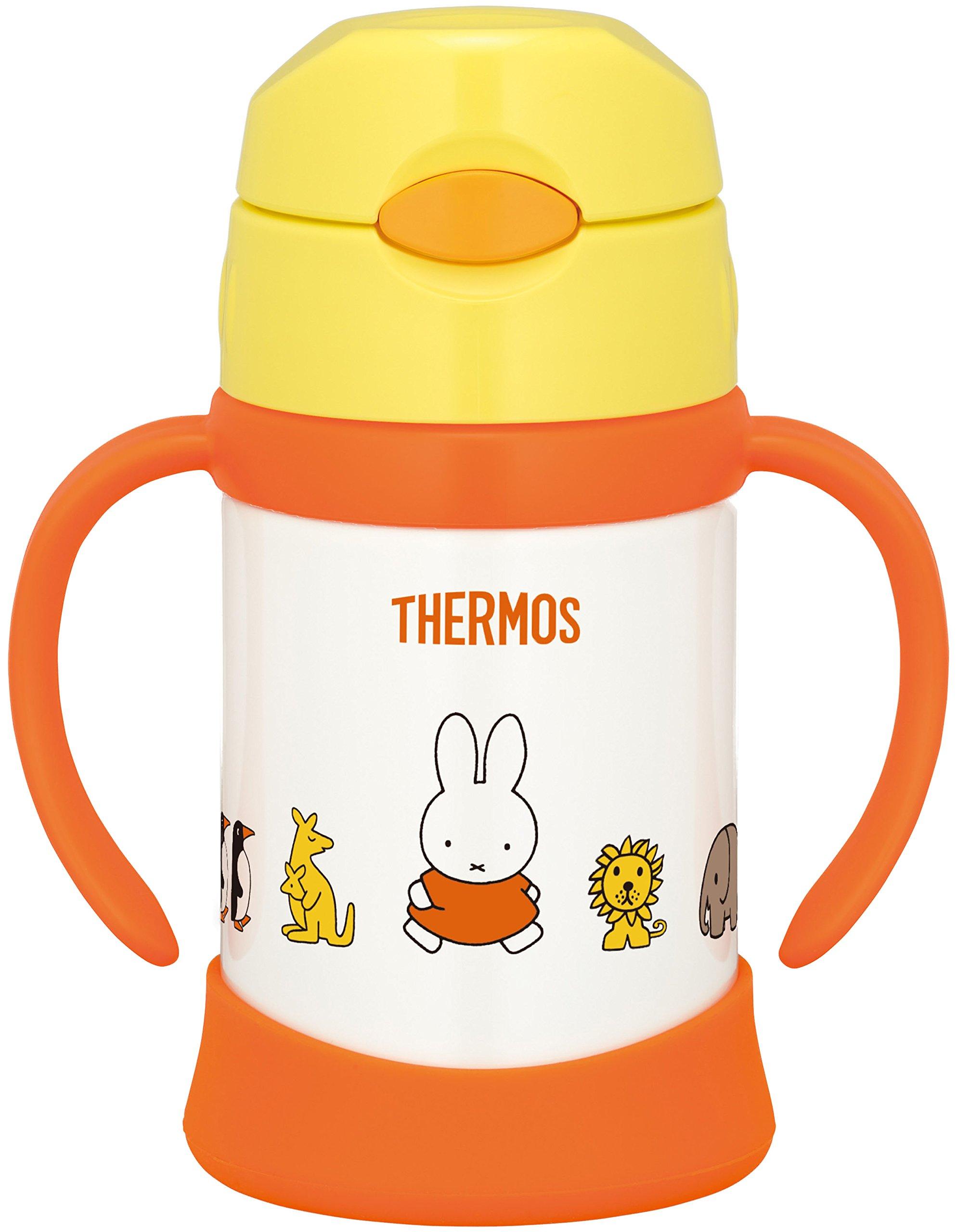 THERMOS 真空保温 宝宝用吸管杯  黄色 9个月及以上 250ml FHI-250B