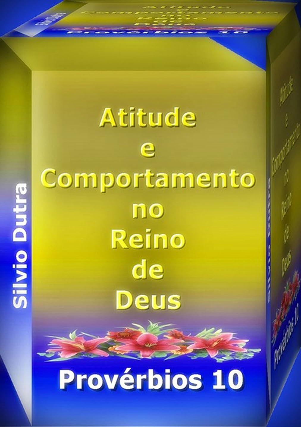パースブラックボロウ肩をすくめるProvérbios 10 (Portuguese Edition)