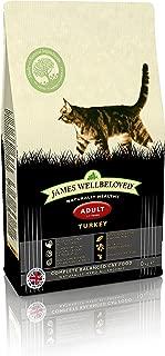 James Wellbeloved Turkey And Rice Dry Adult Cat Food - 10kg