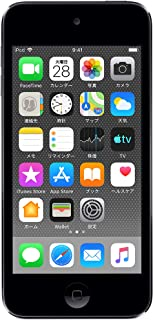 Apple iPod touch (128GB) - スペースグレイ (最新モデル)