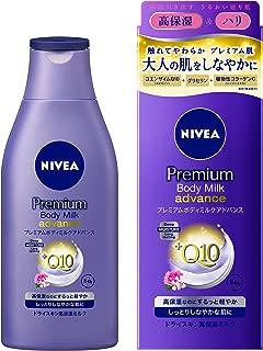 Nivea Premium Body Milk 200g Advance