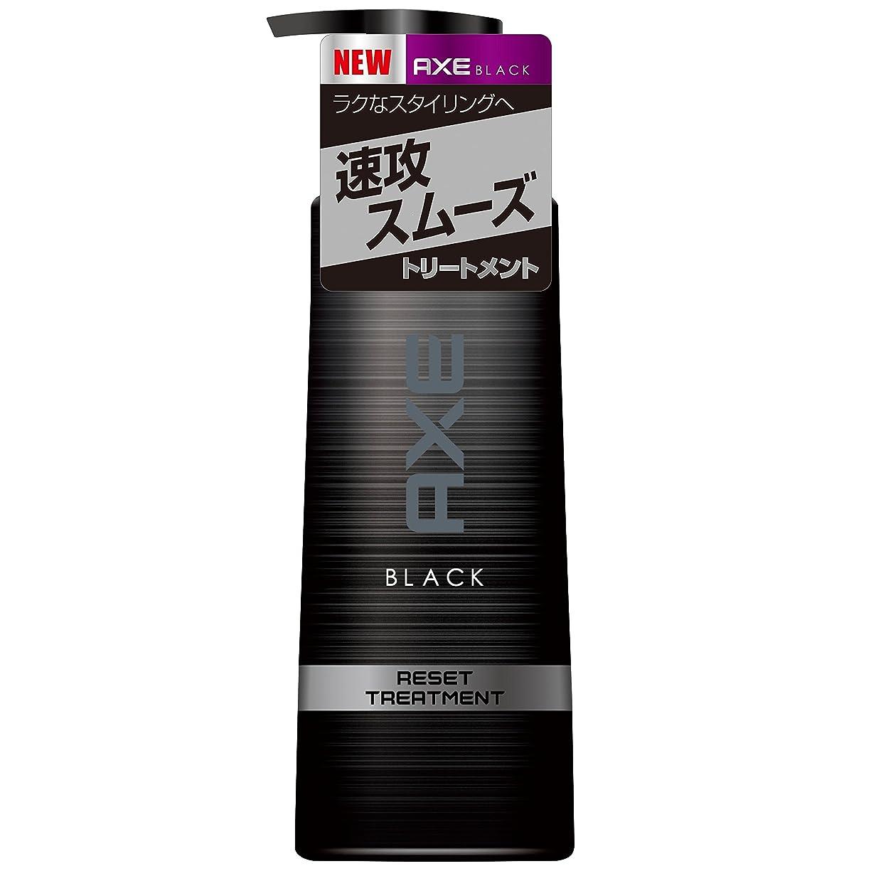 恐れるジレンマ遡るアックス ブラック 男性用 トリートメント ポンプ (速攻スムーズ、ラクなスタイリングへ) 350g (クールマリンのさりげない香り)