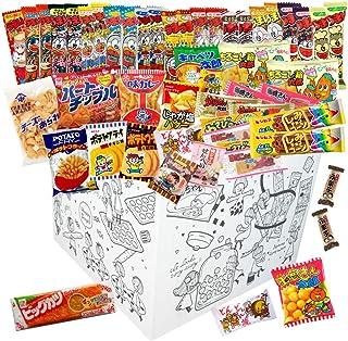 駄菓子 詰め合わせ セット 30種 50個入り 東京限定のうまい棒 アップルシナモン味入りお菓子 業務用 だがし
