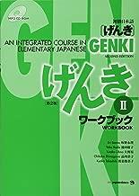 Best genki 2 workbook Reviews