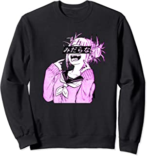 Waifu Anime Neko   Vaporwave   Glitch Manga Girl Sweatshirt