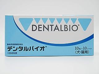 共立製薬 デンタルバイオ 100粒(10粒X10シート)