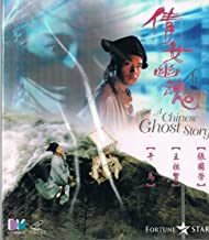 A Chinese Ghost Story Hong Kong Movies VCD