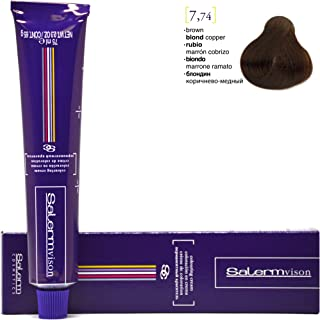Salerm Cosmetics Hair Colour/Permanent Colour, 60 ml