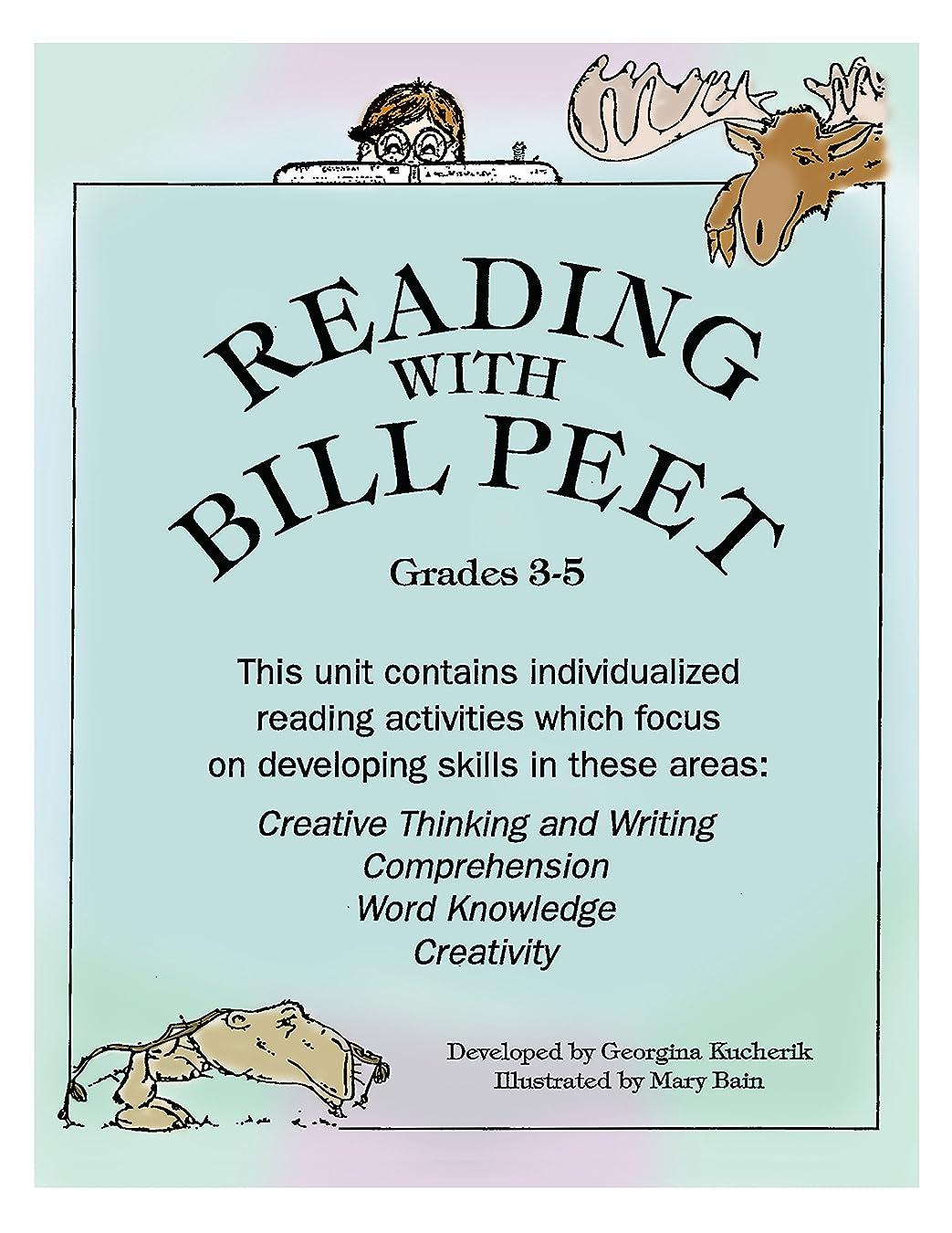 展望台接ぎ木発明するREADING WITH BILL PEET (INDIVIDUALIZED ACT. FOR 26 BOOKS) Gr. 3-5 (English Edition)