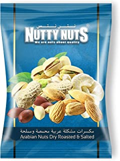 Arabian Nuts Dry Roasted &Salted-Party Pack-4.8 Kg