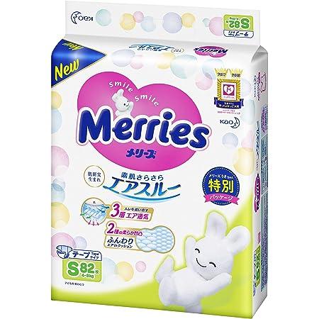 【テープ Sサイズ】メリーズ オムツ さらさらエアスルー (4~8kg) 82枚 【Amazon.co.jp限定】
