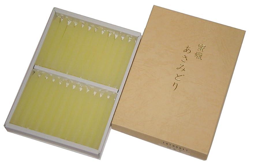 ブランク事務所アフリカ人鳥居のローソク 蜜蝋 あさみどり 太ダルマ48本入 印刷箱 #100511