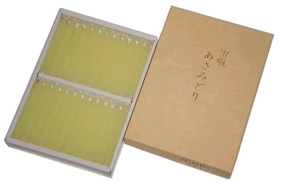 姓アレイ降下鳥居のローソク 蜜蝋 あさみどり 太ダルマ48本入 印刷箱 #100511