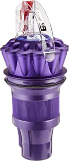 Dyson Cyclone Assembly, Purple Dc41