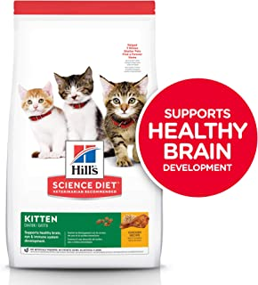 Hill's Science Diet Dry Cat Food, Kitten, Chicken Recipe