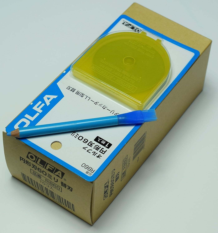 OLFA 60mm Tungsten Tool Steel Rotary Blades,Set of 10 +marking pen [Japan Import] (60mm x 10)