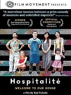 Hospitalite (English Subtitled)