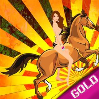 ワイルド·ライド馬ラン出典:森のセクシーなランジェリーの俊敏馬のレース - ゴールドエディション