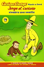 Jorge El Curioso Siembra Una Semilla/Curious George Plants a Seed (Cgtv Reader)
