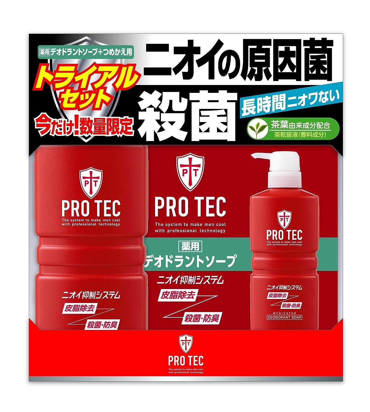 伝導率労苦ええPRO TEC(プロテク) デオドラントソープ 本体420ml+詰替330ml セット[医薬部外品]