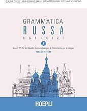 Permalink to Grammatica russa. Esercizi, Volume 1 PDF