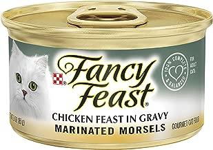 Purina Fancy Feast Sliced & Marinated Morsels Feast in Gravy Wet Cat Food