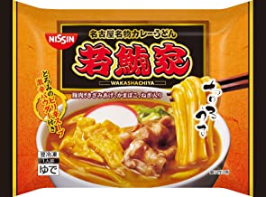 冷凍 日清 若鯱家カレーうどん 7食セット