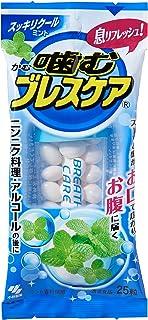 噛むブレスケア スッキリクールミント 25粒