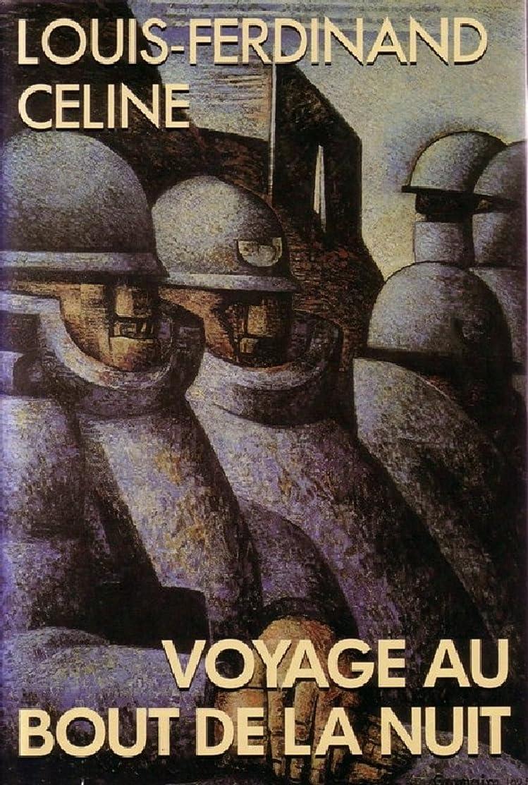 口述部分的エゴマニアVoyage au bout de la nuit (Edition 1932) (French Edition)