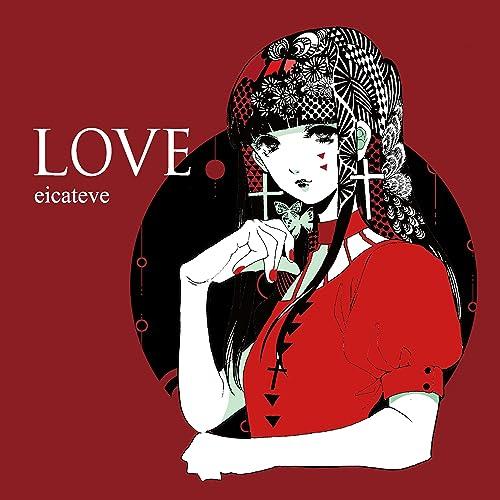 Love (To Ladies, to Females)