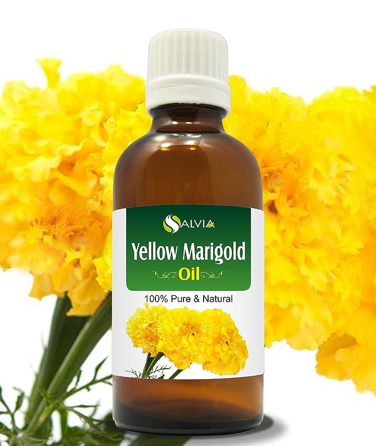 ジャンル仮称資産YELLOW MARIGOLD OIL 100% NATURAL PURE UNDILUTED UNCUT ESSENTIAL OIL 30ML