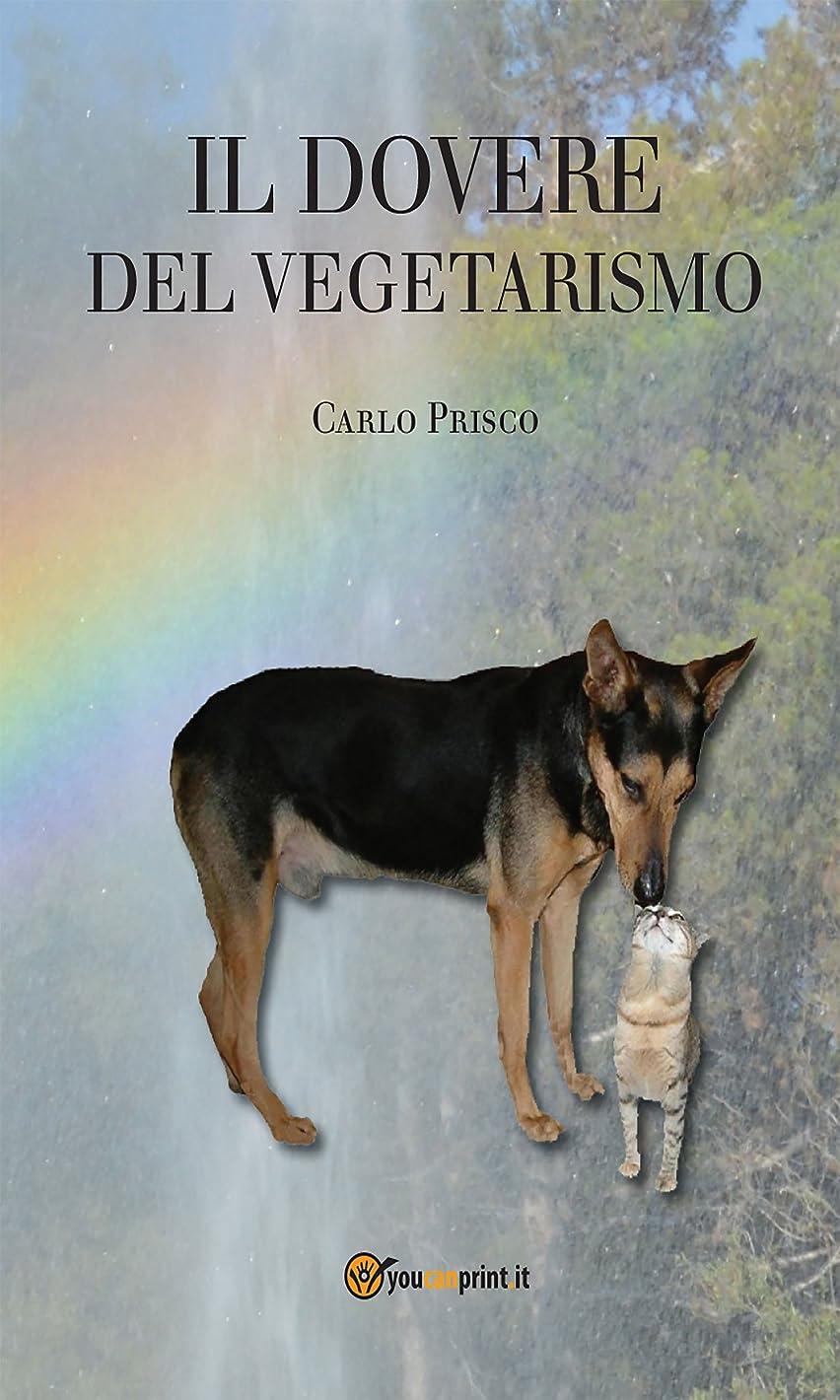難民切るデコレーションIl dovere del vegetarismo (Italian Edition)