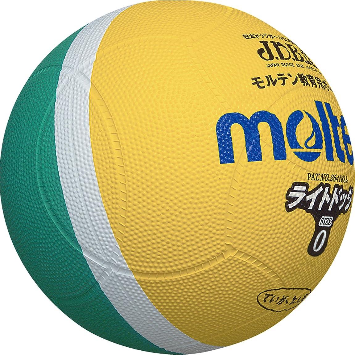 ハム飼料小康molten(モルテン) ドッジボール ライトドッジ 軽量0号球 黄×緑 SLD0ML