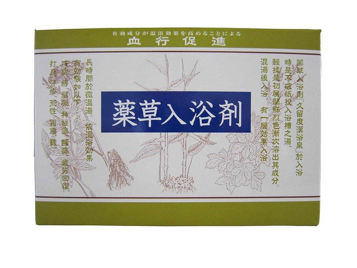 加入間違えた必要とする松田医薬品 クルード漢浴泉 23.5gX5包