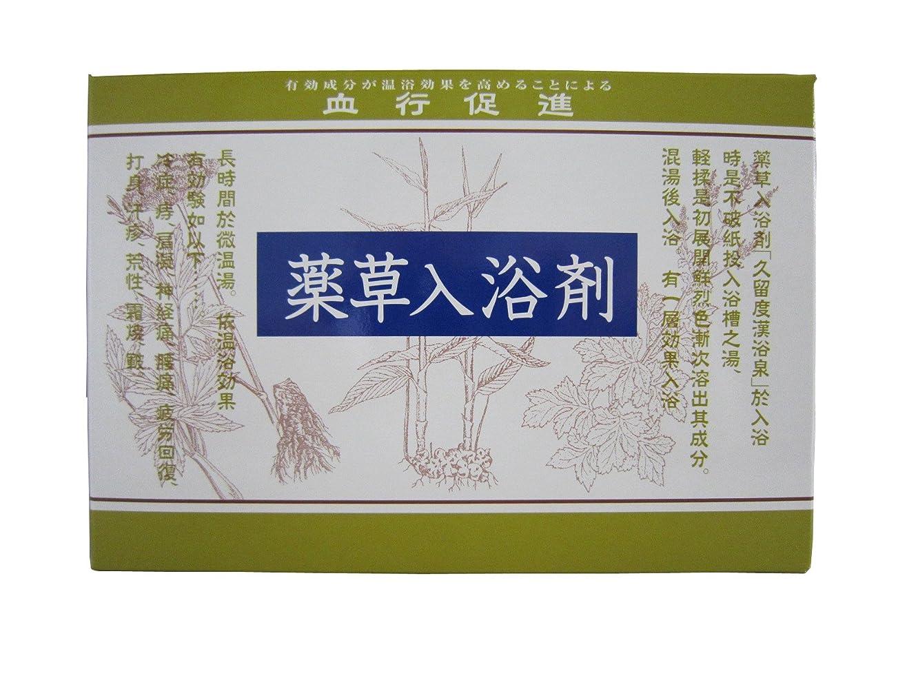 じゃがいも予算出血松田医薬品 クルード漢浴泉 23.5gX5包