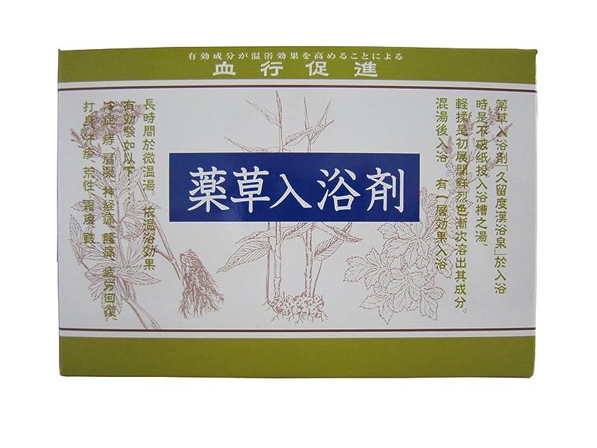 異議とティーム畝間松田医薬品 クルード漢浴泉 23.5gX5包