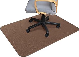 サンコー チェアマット ずれない ゲーミング デスクマット 床保護 おくだけ吸着 90×120cm ブラウン 日本製 KL-10