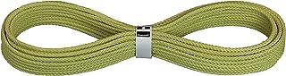 Hummelt SilverLine-Rope Universalseil Aramidseil 5mm 10m gelb