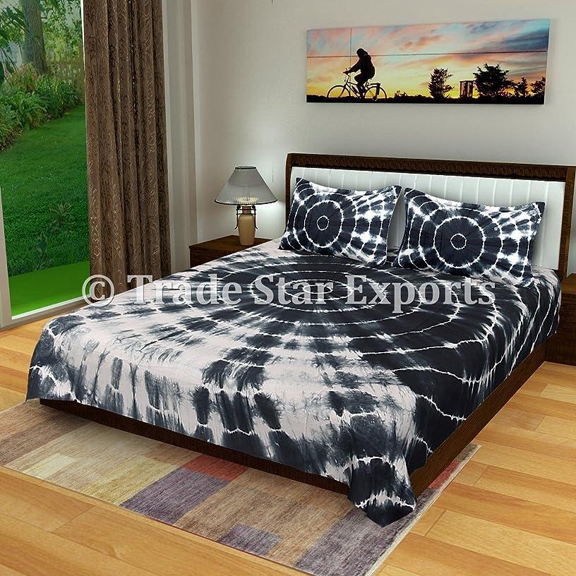 Tradestar Queen Tie Dye Duvet Cover, Bohemian Cotton Comforter Cover, Shibori Doona Cover, Indian Quilt Cover with 2 Pillow Cases