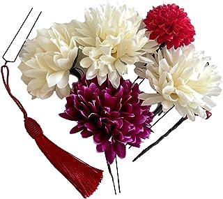 【J's select】花 フラワー 髪飾り 8点セット 和装 結婚式 ウェディング 成人式 卒業式 着物 袴に (No.15 菊)